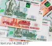 Купить «Пятитысячные и тысячные денежные знаки», эксклюзивное фото № 4288277, снято 14 февраля 2013 г. (c) Игорь Низов / Фотобанк Лори