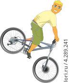 Велосипедист. Стоковая иллюстрация, иллюстратор Ксения Карташова / Фотобанк Лори