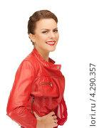 Купить «Яркая молодая шатенка в красной кожаной куртке», фото № 4290357, снято 12 марта 2011 г. (c) Syda Productions / Фотобанк Лори