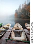 Купить «Лодки на осенней туманной реке», фото № 4299497, снято 14 октября 2012 г. (c) EugeneSergeev / Фотобанк Лори