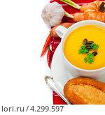 Купить «Традиционный суп из тыквы», фото № 4299597, снято 7 февраля 2013 г. (c) Наталия Кленова / Фотобанк Лори
