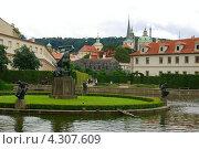 Валленштейнский дворец (2008 год). Редакционное фото, фотограф Дарья Колесникова / Фотобанк Лори