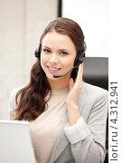 Купить «Счастливая телефонная операционистка кол-центра работает за ноутбуком», фото № 4312941, снято 16 июля 2011 г. (c) Syda Productions / Фотобанк Лори