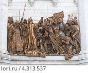 Купить «Скульптуры на стене храма Христа Спасителя в Москве», фото № 4313537, снято 16 февраля 2013 г. (c) Ласточкин Евгений / Фотобанк Лори