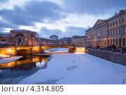 Купить «Санкт-Петербург. Мало-Конюшенный мост», эксклюзивное фото № 4314805, снято 20 февраля 2013 г. (c) Литвяк Игорь / Фотобанк Лори