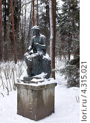 Купить «Муза Истории, Клио», фото № 4315021, снято 14 января 2012 г. (c) Николай Гладков / Фотобанк Лори