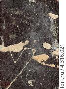 Купить «Текстура наждачной бумаги, испачканной краской», фото № 4316021, снято 22 февраля 2013 г. (c) Румянцева Наталия / Фотобанк Лори