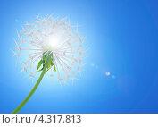 Добыча экологичной энергии. Стоковая иллюстрация, иллюстратор Андрей Воскресенский / Фотобанк Лори