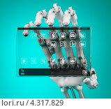 Купить «Концепт мобильного компьютера», иллюстрация № 4317829 (c) Андрей Воскресенский / Фотобанк Лори