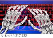 Ввод пароля. Стоковая иллюстрация, иллюстратор Андрей Воскресенский / Фотобанк Лори