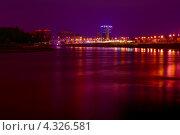 Ночной Краснодар, набережная реки Кубань. Стоковое фото, фотограф ValeriyK / Фотобанк Лори