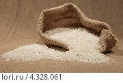 Рисовый мешочек. Стоковое фото, фотограф Денис Кошель / Фотобанк Лори
