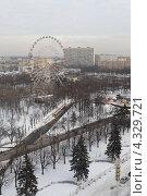 Купить «Москва, панорамный вид на  ВВЦ», эксклюзивное фото № 4329721, снято 23 февраля 2013 г. (c) Дмитрий Неумоин / Фотобанк Лори