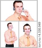 Купить «Оператор колл-центра. Мужчина в наушниках с микрофоном. Коллаж», фото № 4330949, снято 4 августа 2020 г. (c) Vitas / Фотобанк Лори