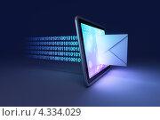 Купить «Входящая почта», иллюстрация № 4334029 (c) Дмитрий Кутлаев / Фотобанк Лори