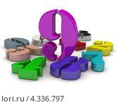 Купить «Цифры. Раздел девятый», иллюстрация № 4336797 (c) WalDeMarus / Фотобанк Лори