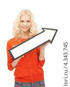 Купить «Привлекательная девушка с нарисованной стрелкой на белом фоне», фото № 4343745, снято 20 сентября 2019 г. (c) Syda Productions / Фотобанк Лори