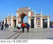 """Купить «Парк """"Царицыно"""", Москва», эксклюзивное фото № 4349057, снято 3 мая 2009 г. (c) lana1501 / Фотобанк Лори"""