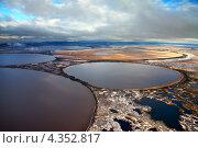 Круглые озера на болотистой равнине поздней осенью. Стоковое фото, фотограф Владимир Мельников / Фотобанк Лори
