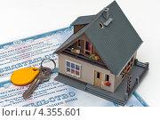 Свидетельство о государственной регистрации права на жильё. Стоковое фото, фотограф Геннадий Соловьев / Фотобанк Лори