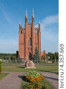 Купить «Сарья. Успенский храм», фото № 4357669, снято 21 мая 2019 г. (c) Окапи Вячеслав / Фотобанк Лори