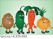Купить «Веселые овощи. Картошка, огурец, морковка и лук держатся за руки», иллюстрация № 4370593 (c) Евгений Федотов / Фотобанк Лори
