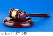 Деревянный судейский молоток на синем фоне. Стоковое фото, фотограф Andrey Eremin / Фотобанк Лори