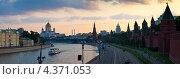 Купить «Панорама Москвы на закате», фото № 4371053, снято 22 мая 2018 г. (c) Яков Филимонов / Фотобанк Лори