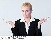 Купить «Удивленная деловая женщина разводит руками», фото № 4372237, снято 16 августа 2009 г. (c) Wavebreak Media / Фотобанк Лори