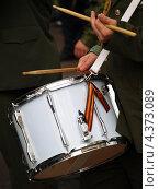 Купить «Военный барабан. Парад в День Победы», фото № 4373089, снято 13 июля 2020 г. (c) Алексей Кокоулин / Фотобанк Лори