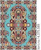 Купить «Пестрый цветочный орнамент на голубом фоне», иллюстрация № 4375589 (c) Олеся Каракоця / Фотобанк Лори