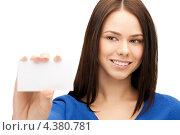 Купить «Красивая деловая женщина с визитной карточкой», фото № 4380781, снято 2 апреля 2011 г. (c) Syda Productions / Фотобанк Лори