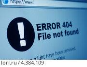 Купить «Ошибка компьютера 404 Error на экране монитора», фото № 4384109, снято 10 марта 2013 г. (c) Jan Mikš / Фотобанк Лори