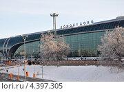 Купить «Домодедово. Зима», фото № 4397305, снято 23 декабря 2012 г. (c) Голованов Сергей / Фотобанк Лори