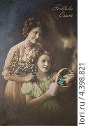 Купить «Старинная немецкая пасхальная открытка 1913 года», фото № 4398821, снято 13 марта 2013 г. (c) Светлана Самаркина / Фотобанк Лори