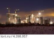 Купить «Строительство жилого комплекса», эксклюзивное фото № 4398957, снято 16 февраля 2013 г. (c) Литвяк Игорь / Фотобанк Лори