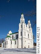 Купить «Софийский собор в Полоцке, Беларусь», эксклюзивное фото № 4402121, снято 9 марта 2013 г. (c) Михаил Широков / Фотобанк Лори
