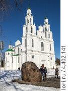 Купить «Софийский собор в Полоцке, Беларусь», эксклюзивное фото № 4402141, снято 9 марта 2013 г. (c) Михаил Широков / Фотобанк Лори
