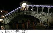 Мост Риальто в Венеции (2012 год). Стоковое видео, видеограф Михаил Марков / Фотобанк Лори