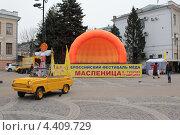 Купить «Пустая сцена на ярмарке меда на неделе масленицы, кукла для сжигания и желтая инвалидка, Краснодар», фото № 4409729, снято 15 марта 2013 г. (c) Юлия Ухина / Фотобанк Лори