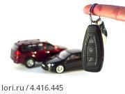 Ключи и автомобили на белом фоне. Стоковое фото, фотограф Михаил Балберов / Фотобанк Лори