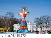 Чучело масленицы на Елагином острове. Санкт-Петербург (2013 год). Редакционное фото, фотограф Александр Щепин / Фотобанк Лори