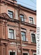 Купить «Фасад, требующий ремонта», эксклюзивное фото № 4418933, снято 7 июля 2012 г. (c) Юлия Бабкина / Фотобанк Лори