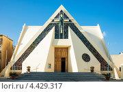 Католическая церковь, Святой Девы Марии в городе Фгура (2011 год). Стоковое фото, фотограф Vas Pakulov / Фотобанк Лори