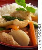 Купить «Курица с кешью и белым рисом», фото № 4430429, снято 26 марта 2019 г. (c) Food And Drink Photos / Фотобанк Лори