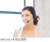 Купить «Красивая сотрудница технической поддержки с гарнитурой отвечает на телефонный звонок», фото № 4432805, снято 31 марта 2012 г. (c) Syda Productions / Фотобанк Лори