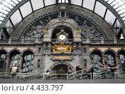 Железнодорожный вокзал города Антверпена, Бельгия (2012 год). Редакционное фото, фотограф Ekaterina Shustrova / Фотобанк Лори