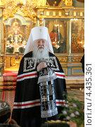 Купить «Митрополит Ювеналий в Новодевичьем монастыре говорит проповедь», эксклюзивное фото № 4435361, снято 22 марта 2013 г. (c) Дмитрий Неумоин / Фотобанк Лори
