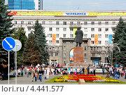 Купить «Центральная площадь Челябинска», фото № 4441577, снято 8 сентября 2012 г. (c) Хайрятдинов Ринат / Фотобанк Лори