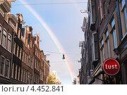 Купить «Осенняя радуга в Амстердаме», фото № 4452841, снято 4 ноября 2012 г. (c) Илюхин Илья / Фотобанк Лори
